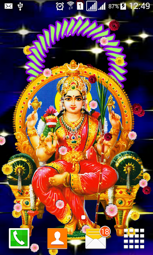 Lord Parvathi Live Wallpaper