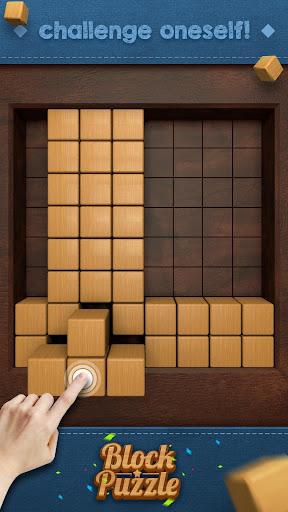 Wood Block - Music Box 9.0 screenshots 3