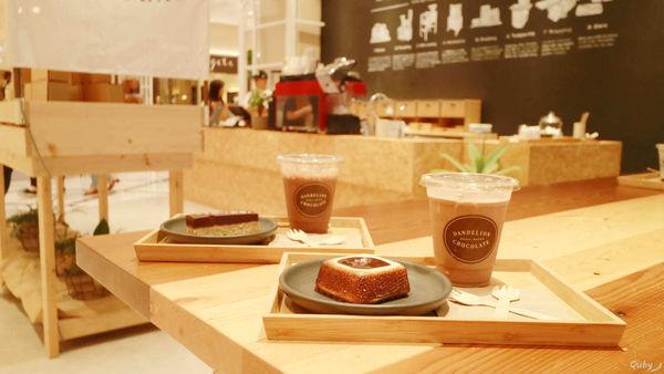 台北.Dandelion Chocolate.微風南山二樓.你準備好來一場下午茶的巧克力饗宴了嗎?!