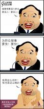 Photo: 大岭漫画:深入和快