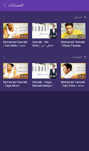 موسيقي محمد حماقى
