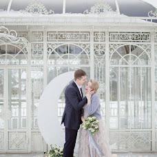 Wedding photographer Yana Korn (de48a464ad6a656). Photo of 03.07.2016