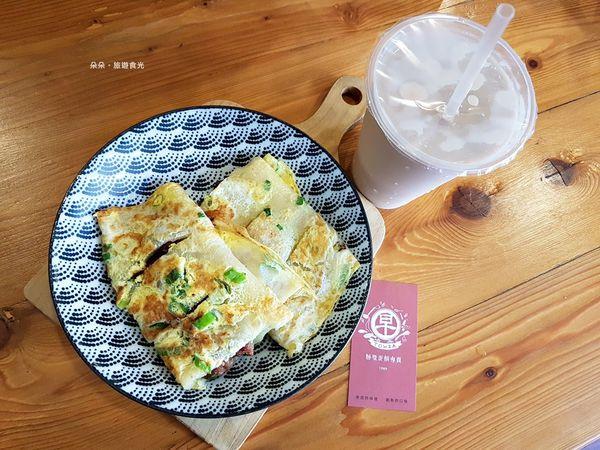 創新古早味蛋餅-TowZa 1989粉漿蛋餅專賣