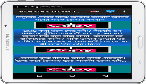 玩免費書籍APP|下載Love Sms Bangla app不用錢|硬是要APP