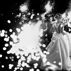 Wedding photographer Svetlana Vydrina (vydrina). Photo of 15.09.2016