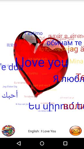 Comment dire Je t'aime