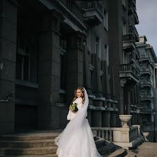 Wedding photographer Darya Ovchinnikova (OvchinnikovaD). Photo of 08.12.2017