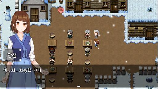 한국사 RPG - 난세의 영웅 1.2.6 screenshots 1