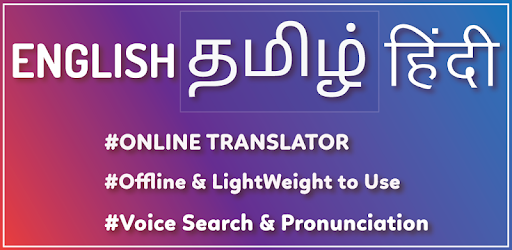 English To Tamil Translator And Hindi Dictionary Apps On Google Play
