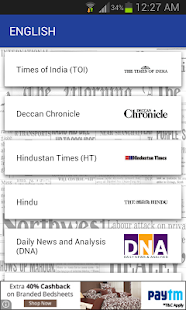 All India Newspaper / E-Paper - náhled