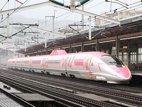 JR西日本 500系新幹線 V2編成「ハローキティ新幹線」 新山口入線