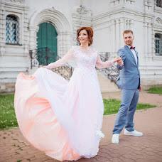 Wedding photographer Vladlena Polikarpova (Vladlenka). Photo of 09.08.2017