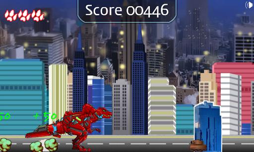 다이노 로봇 점프