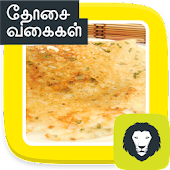 Easy Dosa Recipes Varieties Of Dosa Recipes