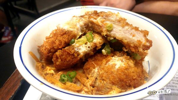 吉豚屋 日本第一名丼飯我覺得還好 (菜單menu價格)