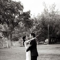 Wedding photographer Lisha Ryabinina (loveweddingphot). Photo of 18.09.2015