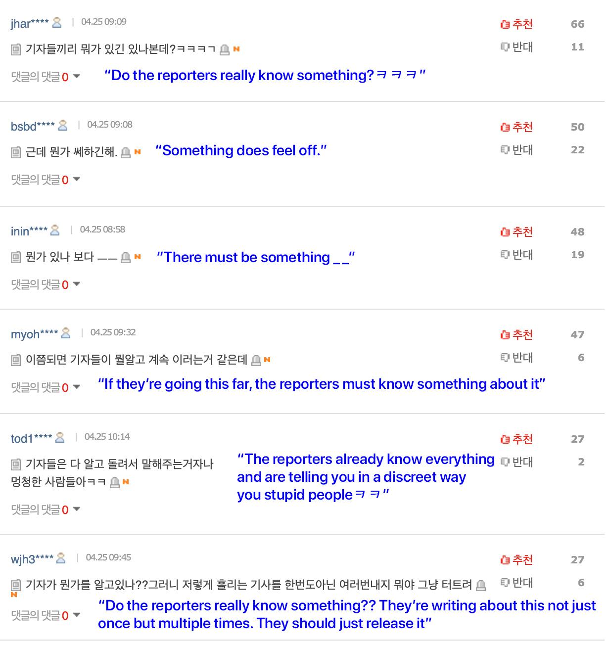 song hye kyo ringless 6