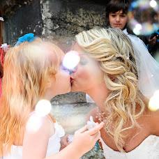 Wedding photographer Patricio Michelin (michelin). Photo of 28.09.2015