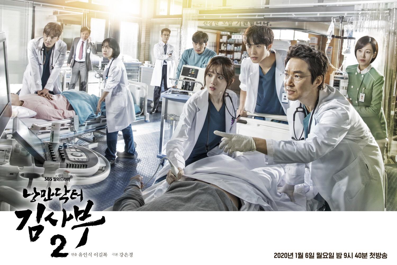 Dr._Romantic_2-P2