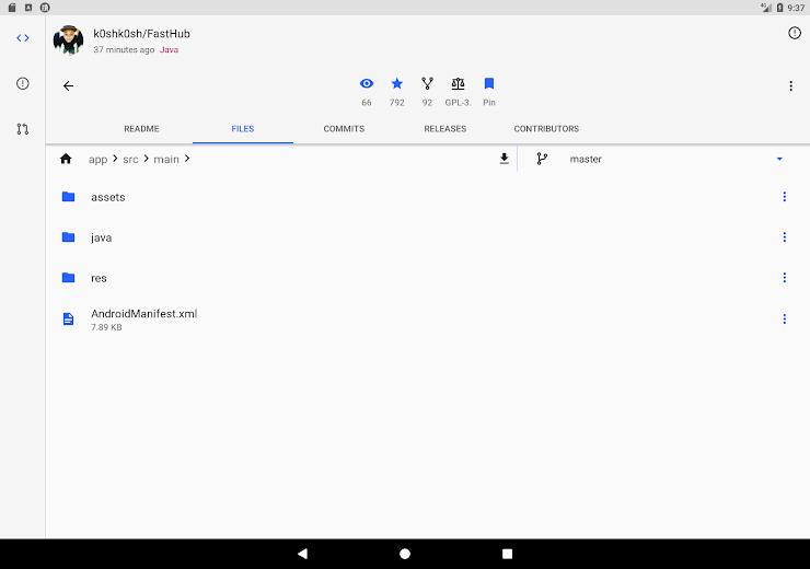 Screenshot 12 for Github's Android app'