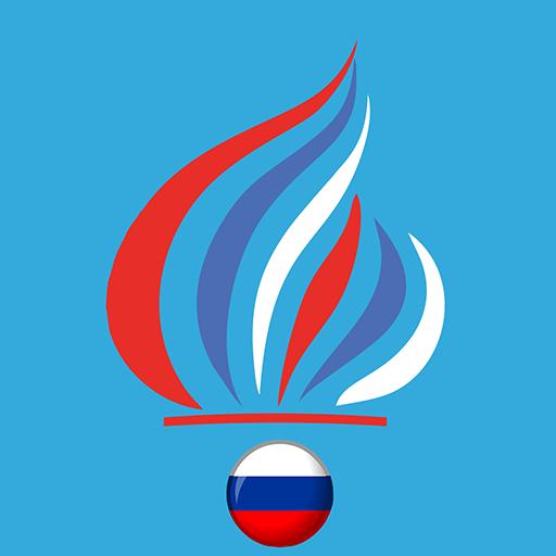 Rusça 1001 Kelime