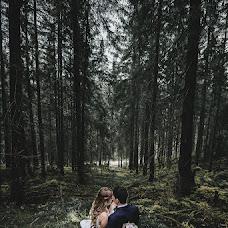 Wedding photographer Serhiy Prylutskyy (pelotonstudio). Photo of 18.02.2016