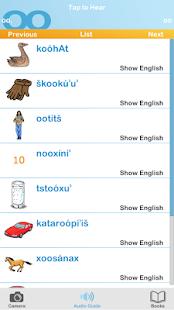 Arikara Media Player apk screenshot 2