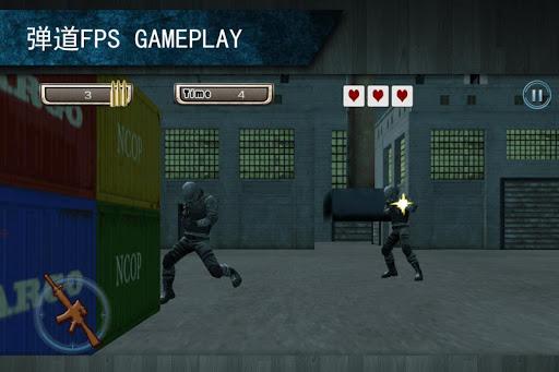 終極殺手犯罪3D警察