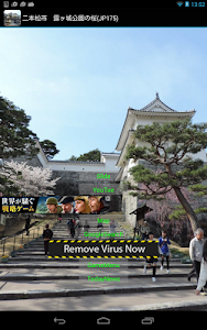 Japan:Nihonmatsu Castle(JP175) screenshot 2