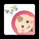 授乳アプリ-授乳検索等ママ向け子連れお出かけにママパパマップ
