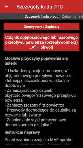 SDPROG 2.1.12 screenshots 4