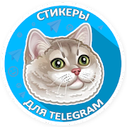 StickerPacks for Telegram