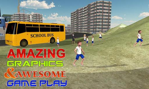 學校一趟公交車模擬器