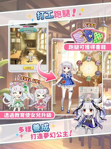 騎士的公主養成:Idle Princess screenshot 21