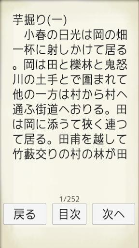 Nagatsuka Takashi Select Vol.1 1 Windows u7528 3
