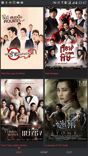 Free Movies Online HD Forever 1.4 screenshots 3