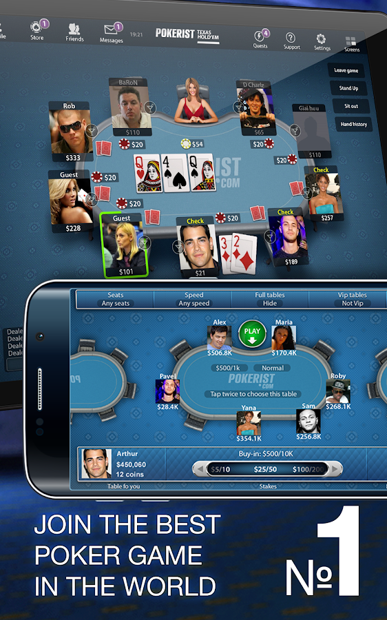 Pokerist: Texas Holdem Poker- screenshot