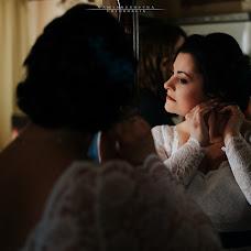 Wedding photographer Damian Bondyra (bondyrafotograf). Photo of 14.05.2018