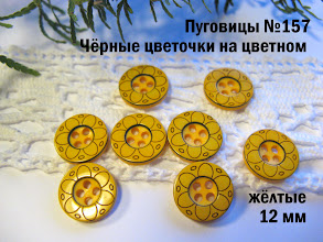 Photo: 0,6 грн
