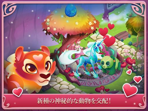 無料休闲Appのファンタジーの森ストーリー:バレンタイン|記事Game