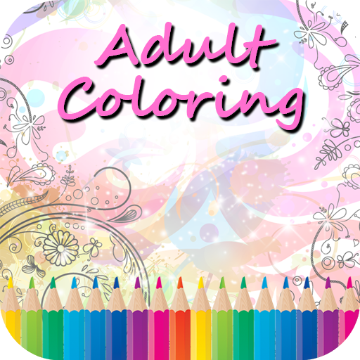 Adult Coloring Book Pages 2017