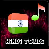 Top Hindi Ringtones 2017