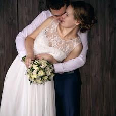 Wedding photographer Arina Selenina (ArinaSelenina). Photo of 12.05.2016