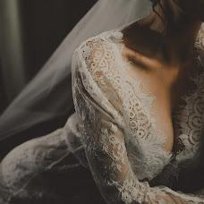 Wedding photographer Anna Mischenko (GreenRaychal). Photo of 12.08.2018