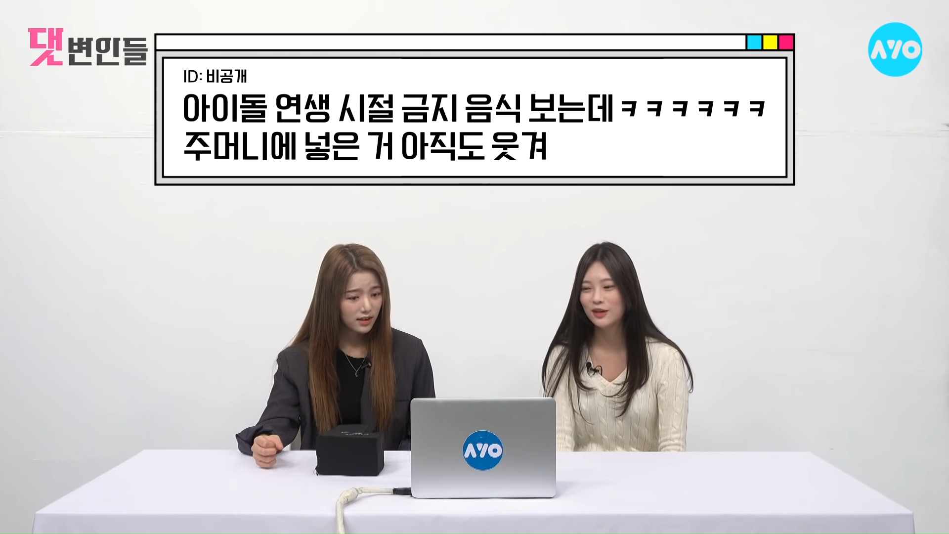 A trainee is not allowed to date a trainee_ A trainee who was in the debut team tells you the story 2-52 screenshot