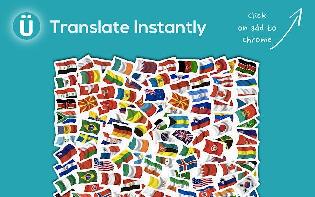 uberTrans Instant Translation Tool
