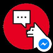 레진스티커 for Messenger