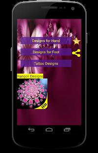 Download Mehndi Designs Free