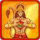 Hanuman Return Games (game)