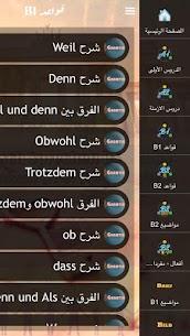 Deutsch Sprechen DS 3
